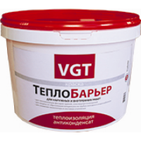 Краска по металлу ВД-АК-1180 ТеплоБарьер