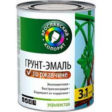 Грунт-эмаль 3 в 1 по ржавчине Ярославский колорит