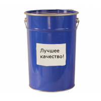 Грунтовка ГФ-021 красно-корич Ярославский КОЛОР 0,9 кг